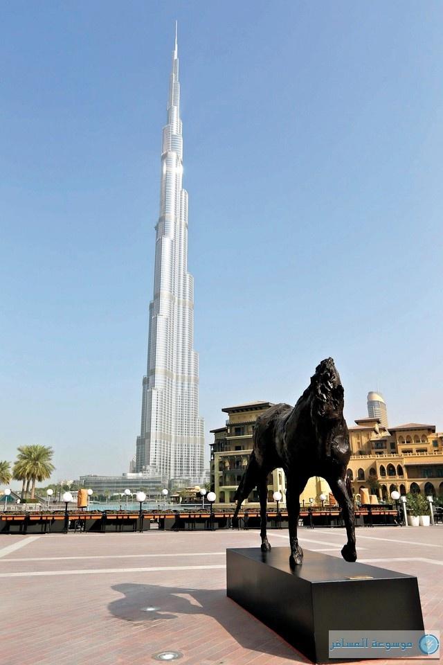 تمثال الحصان الأندلسي