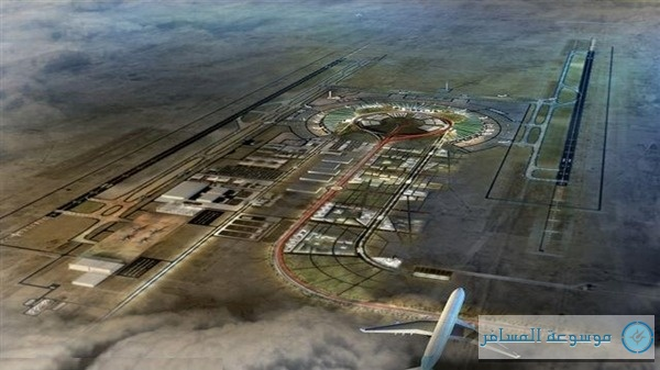 مطار الفرات الأوسط في العراق