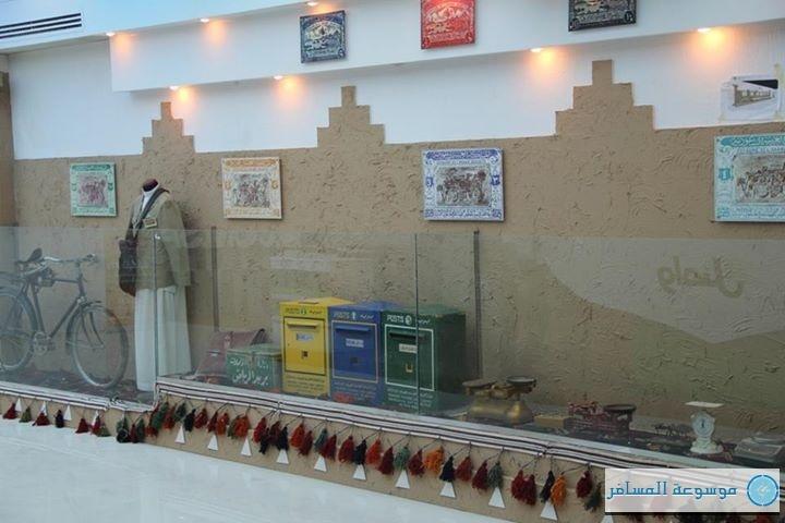 المعرض العربي الثالث للطوابع البريدية
