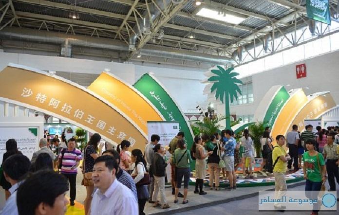 جناح المملكة في معرض بكين الدولي للكتاب