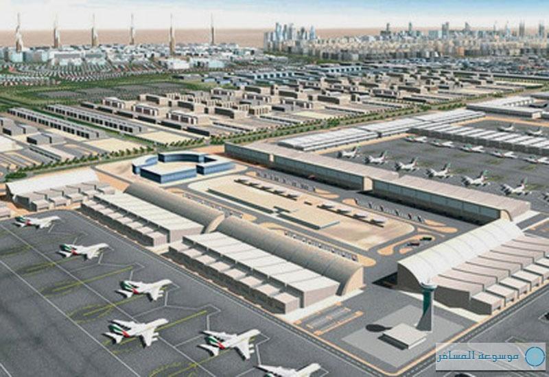 مطار دبي ورلد سنترال ألــ مكتوم الدولي