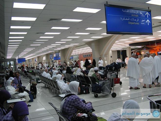 صالة القادمين في مطار الملك عبد العزيز الدولي