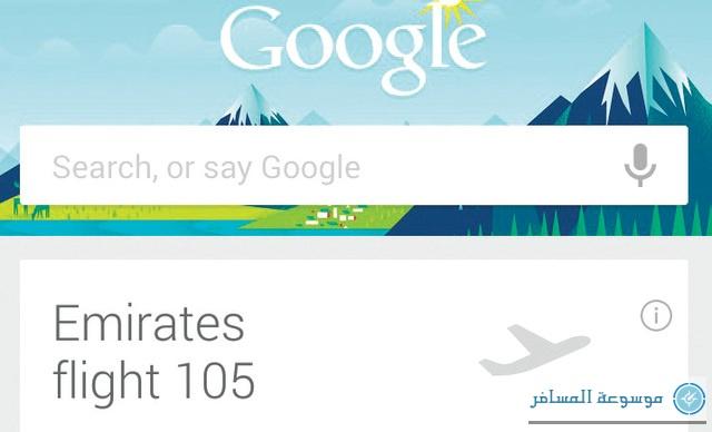 «طيران الإمارات» أول ناقلة في المنطقة تستخدم «غوغل ناو»