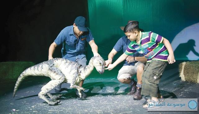 عرض الديناصورات
