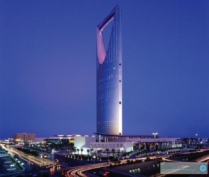 فندق «فورسيزونز» الرياض يحتفل بعيد الفطر المبارك بعروض متنوعة