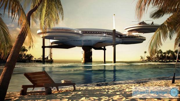 فندق ووتر ديسكوس دبي