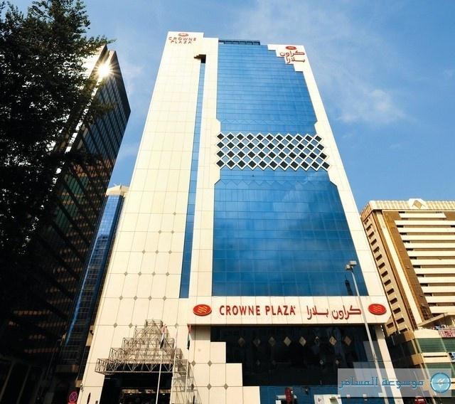فنادق «كراون بلازا» تطلق برنامج لتنشيط الأعمال في ستة فنادق