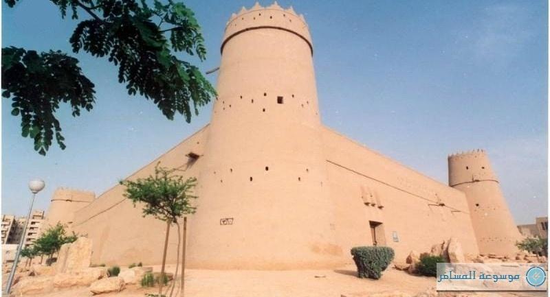 متحف المصمك التاريخي في الرياض