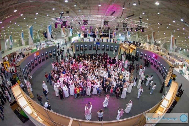 مسابقة ألوان السعودية