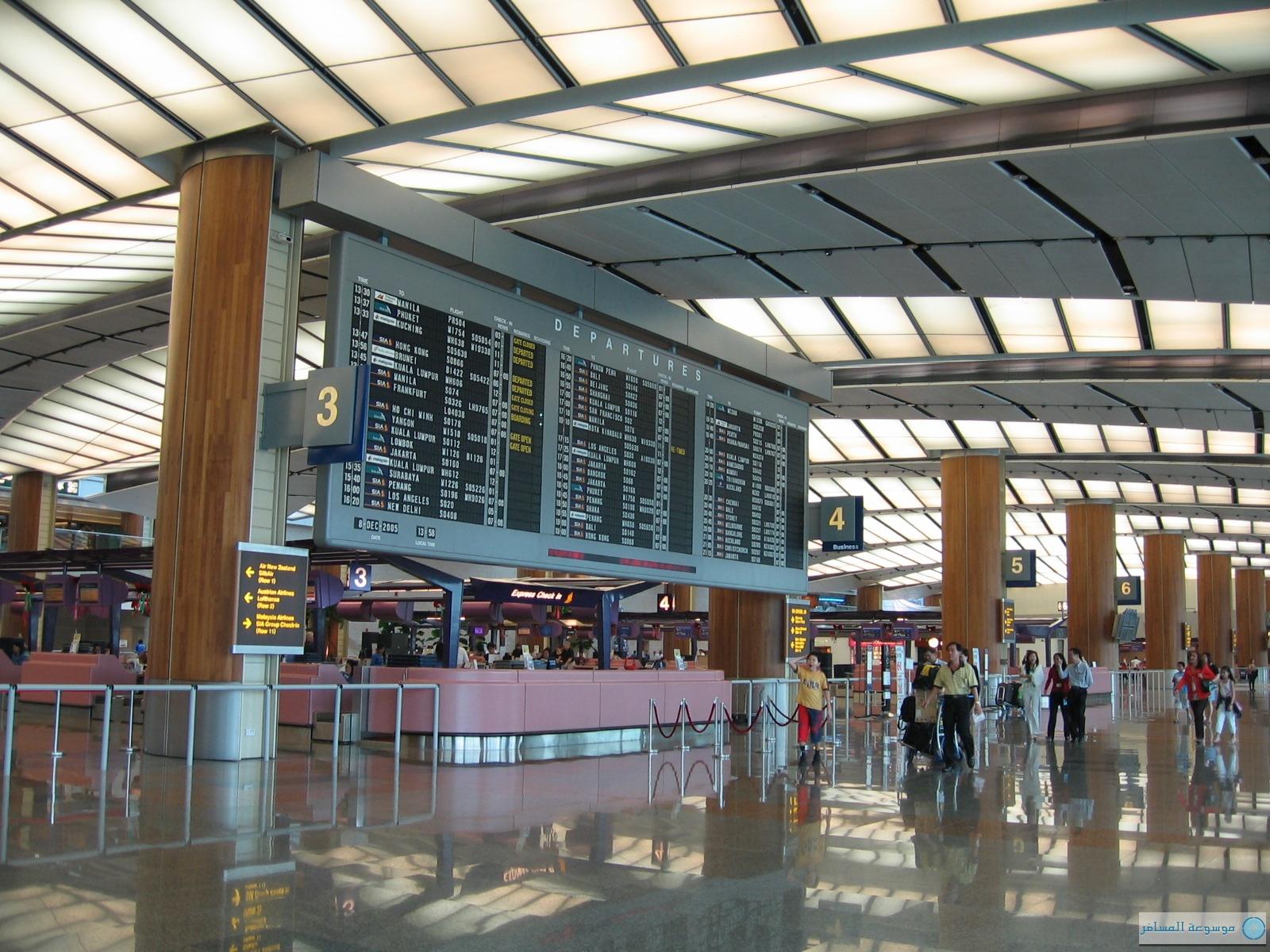 مطار شانجي
