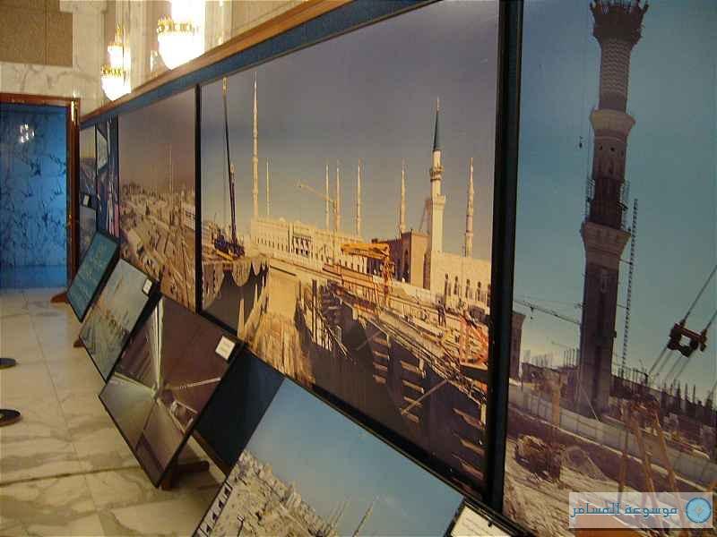 معرض عمارة وتوسعة المسجد النبوي الشريف