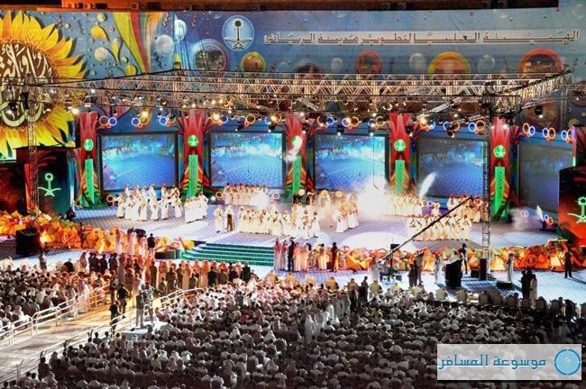 عروض للفرق الشعبية خلال أيام العيد في ساحات قصر الحكم بالرياض