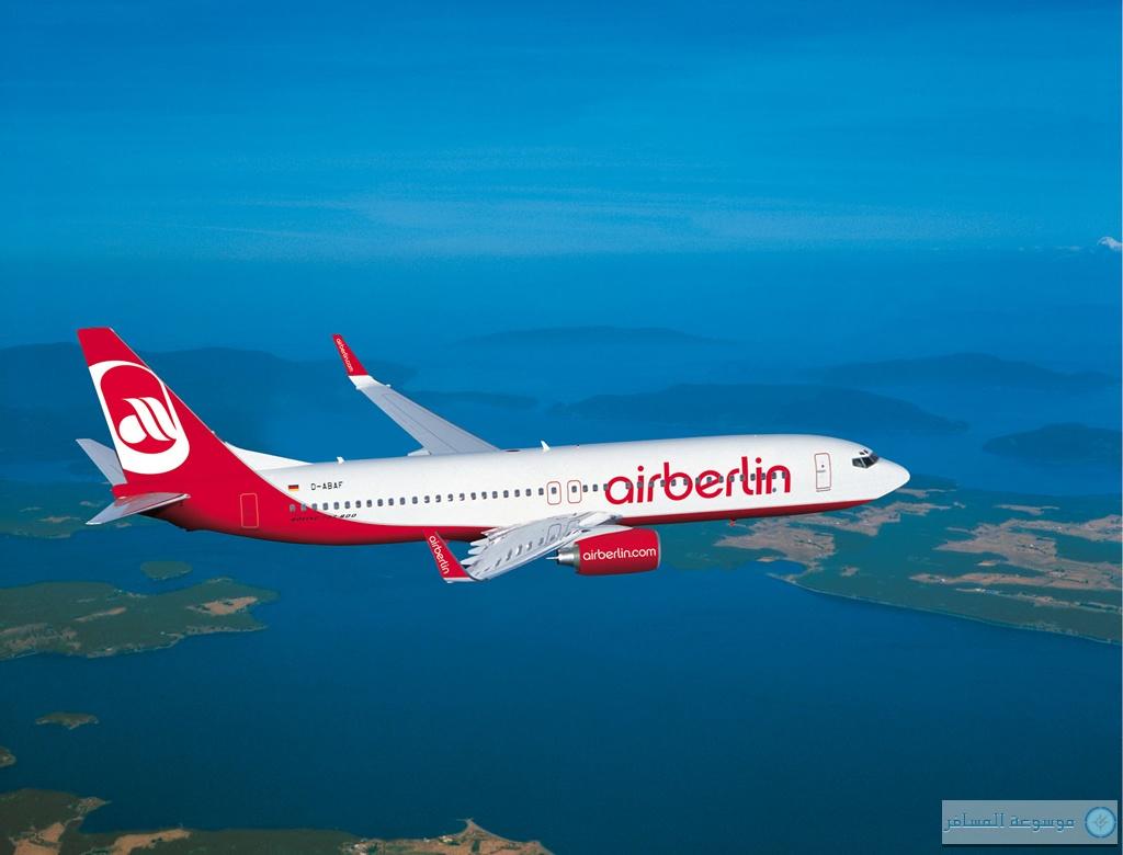 طيران برلين