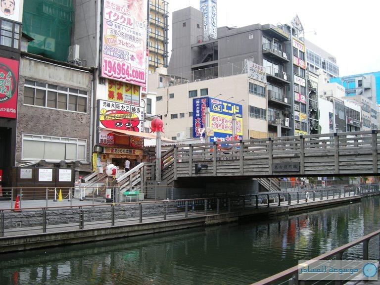 أوساكا