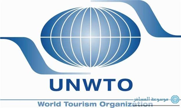 منظمة السياحة العالمية .. السياحة الدولية تفوق التوقعات في النصف الاول من عام 2013