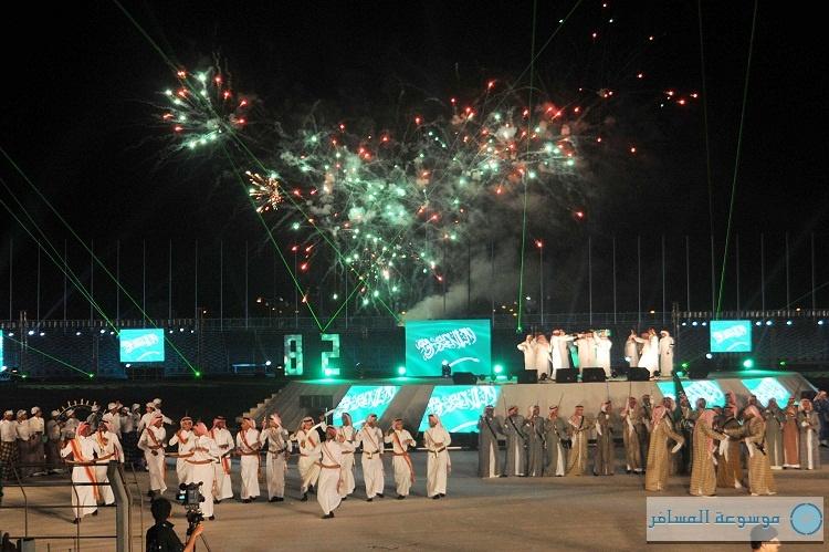احتفالات اليوم الوطني