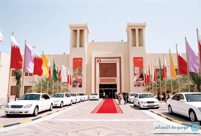 المعارض والمؤتمرات في السعودية