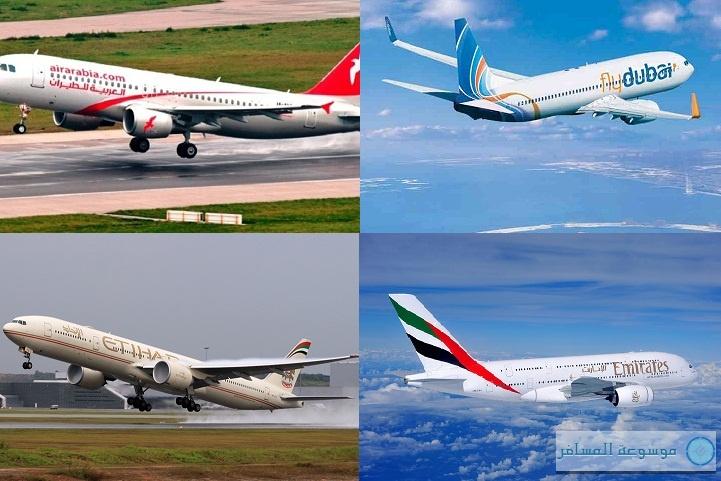 شركات الطيران الإماراتية
