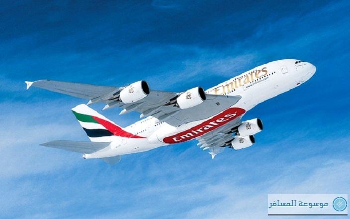 بوينغ 777 طيران الإمارات