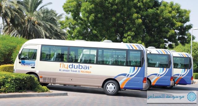 الحافلات من مدينة العين إلى مطار دبي