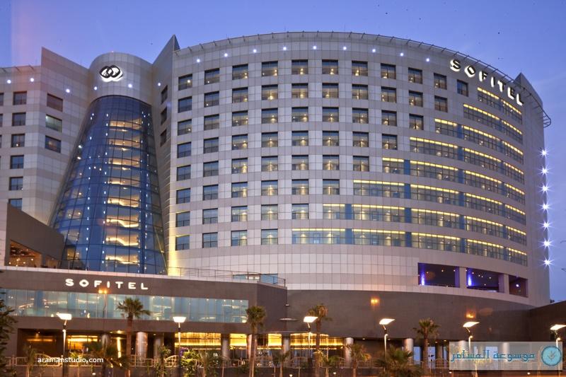 فندق سوفيتل الخبر الكورنيش