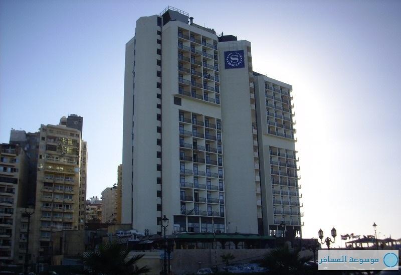 فندق شيراتون المنتزه بالإسكندرية