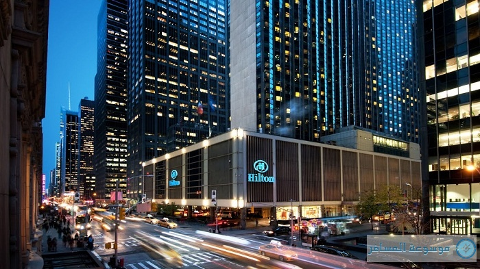 فندق هيلتون ميدتاون في نيويورك