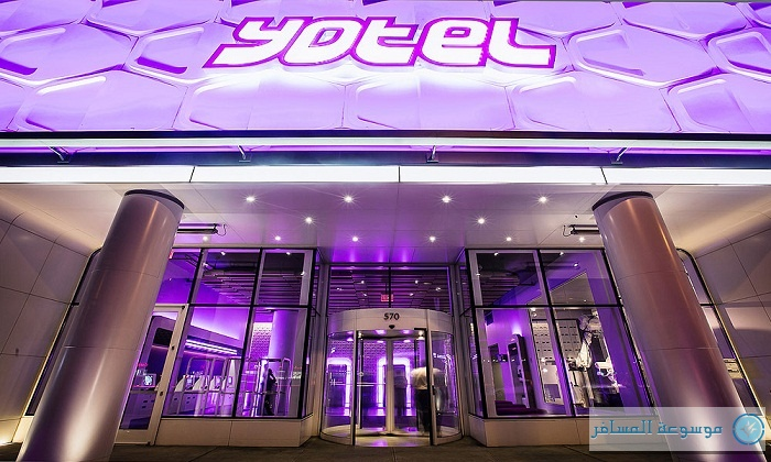 فندق يوتل