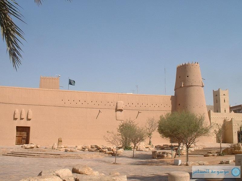 متحف المصمك في الرياض