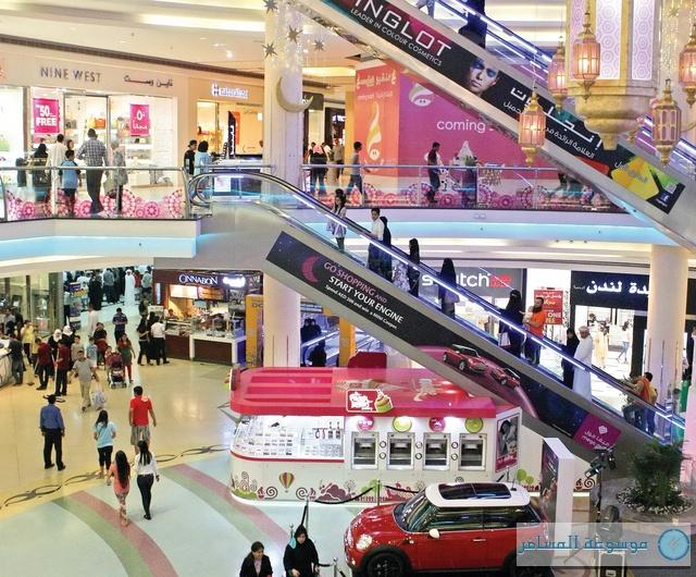 مركز التسوق في الشارقة