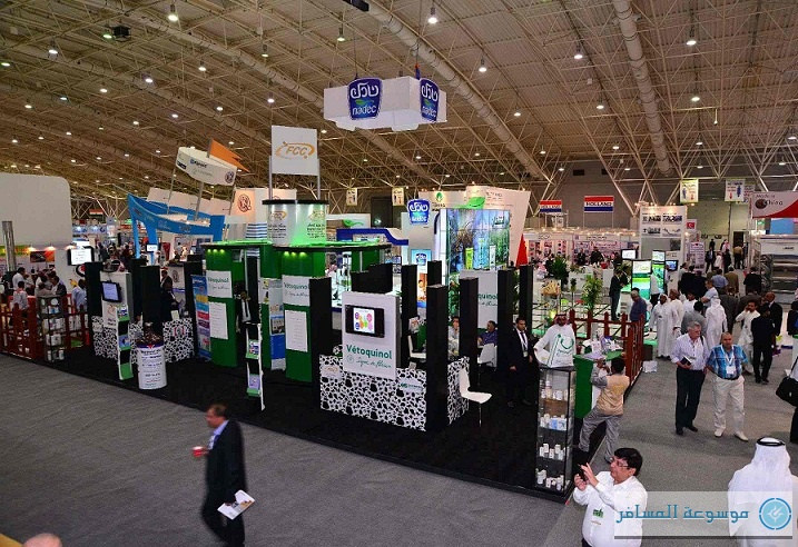 المعرض الزراعي السعودي 2013