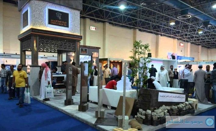 المعرض السعودي الدولي للديكور والمفروشات