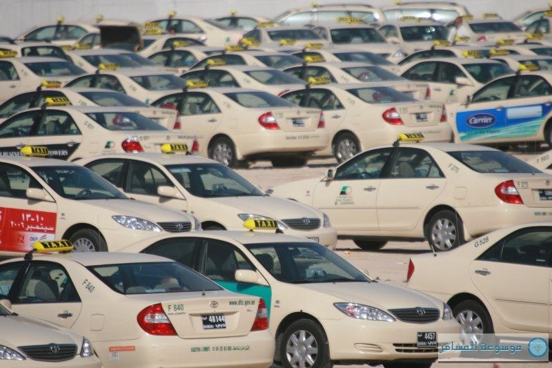 سيارات الأجرة في دبي