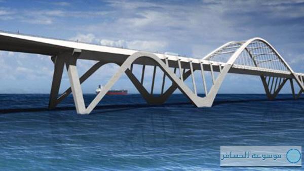 جسر المحبة