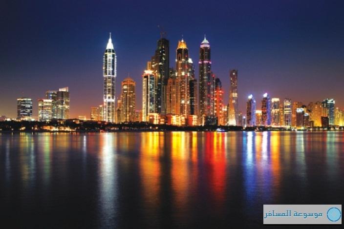 فنادق دبي