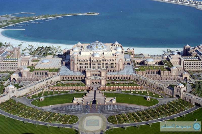 فندق قصر الإمارات أفخم