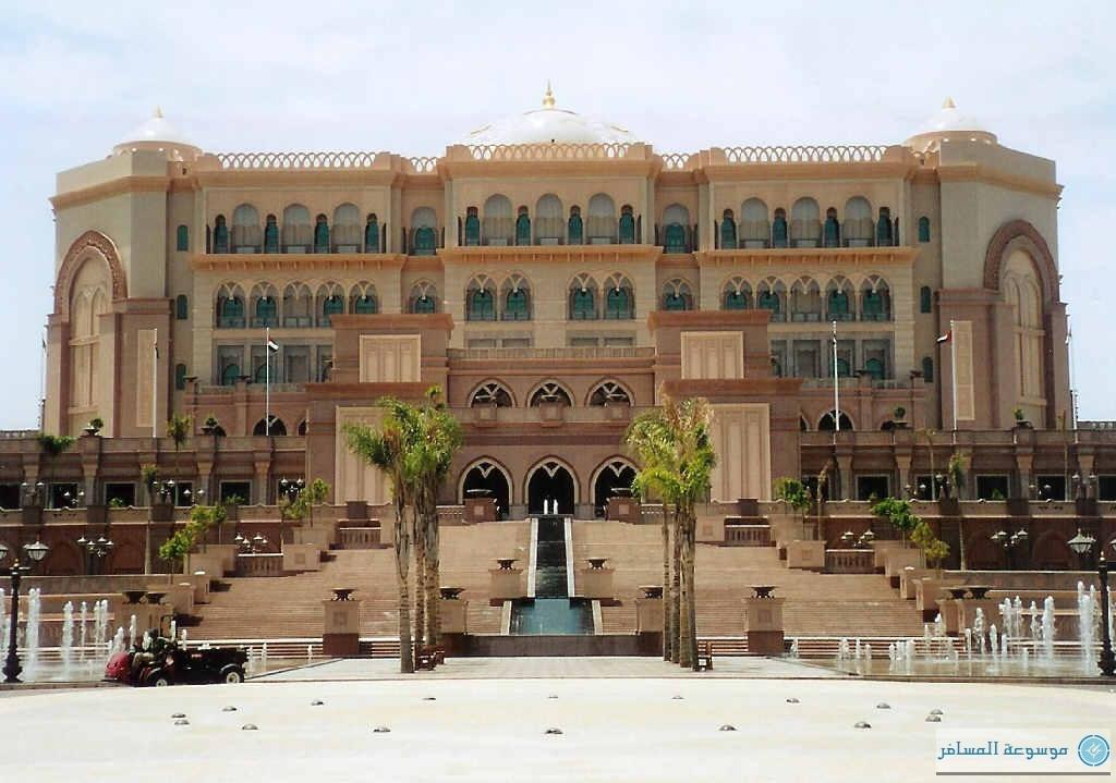قصر الامارات في ابوظبي