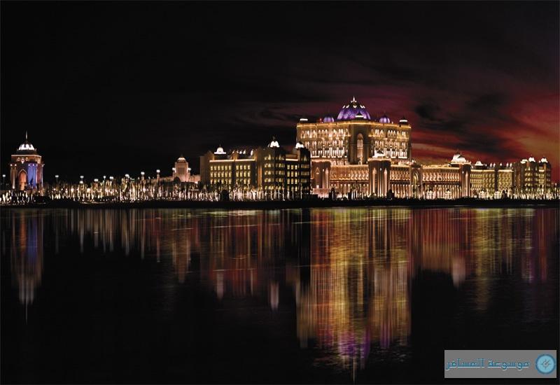 مرسى المارينا التابع لفندق قصر الامارات