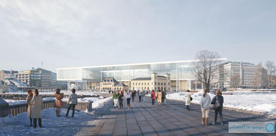 المتحف الوطني في أوسلو