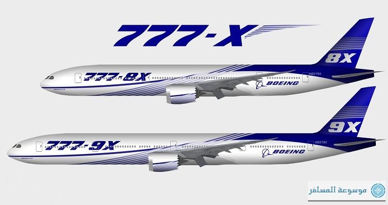 بوينج 777 إكس
