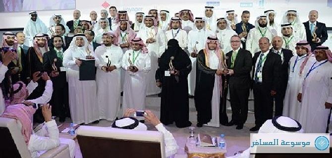 جوائز التميز السياحي بالسعودية