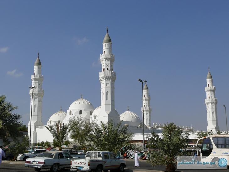 مسجد الغمامة بالمدينة