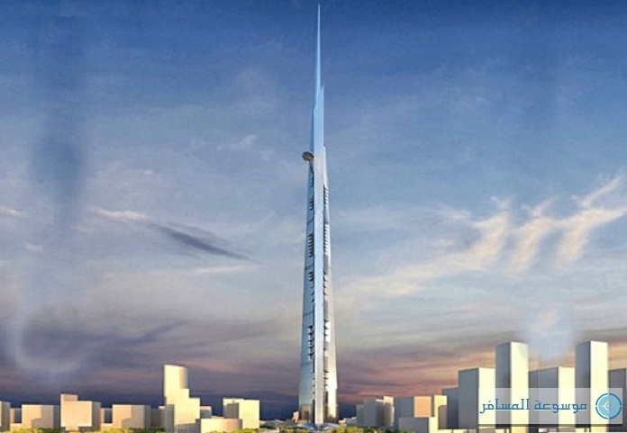 مشروع برج المملكة