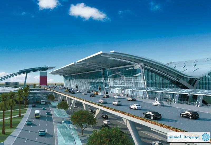 مطار الدوحة الدولي الجديد