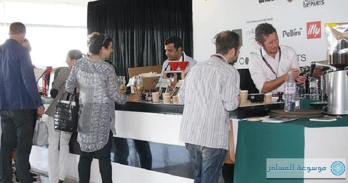 مهرجان القهوة والشاي العالمي
