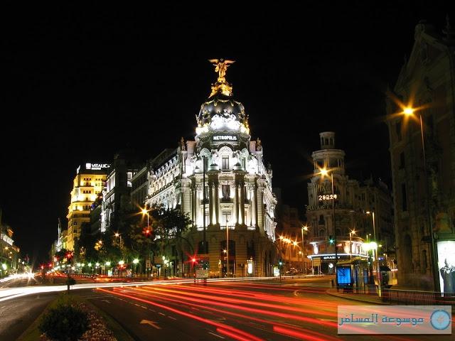 """مدريد تسعى لنيل لقب """"أفضل مقصد لسياحة المؤتمرات والإجتماعات في العالم"""" عبر معرض """"EIBTM"""""""