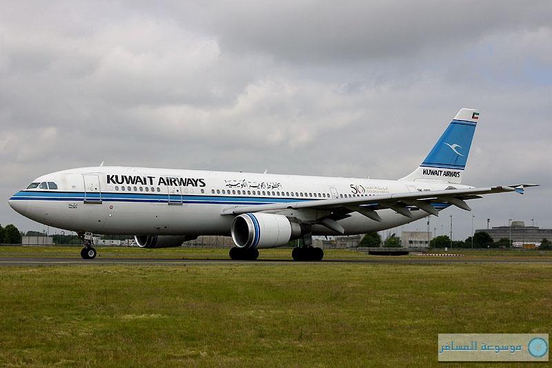 رحلات الجوية الكويتية