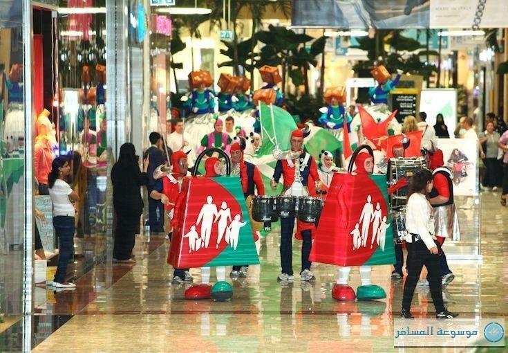 دبي للتسوق