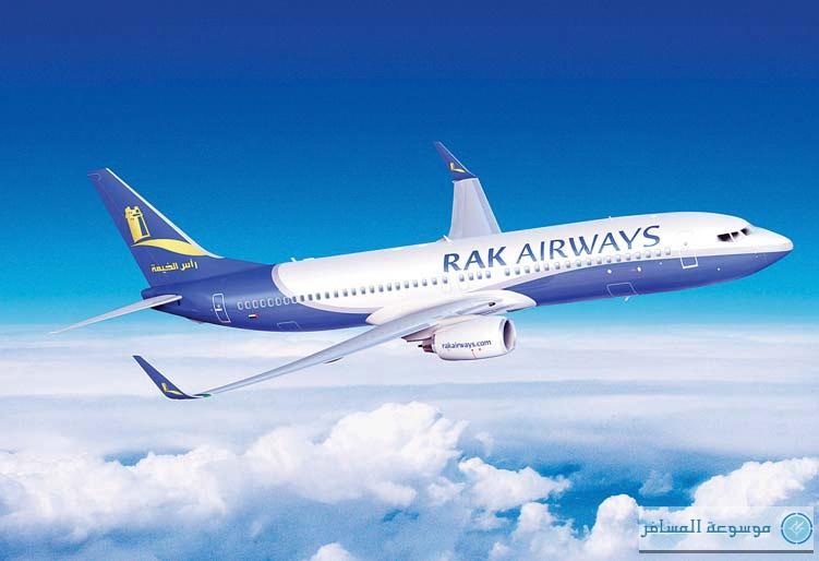 rak-airways