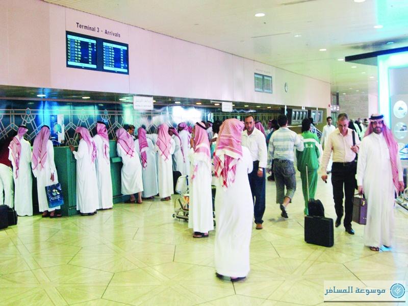 الإجازات السعودية